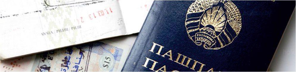 Виза в Индию для Белорусов - Помощь в оформлении визы в Гонконг для граждан Беларуси недорого