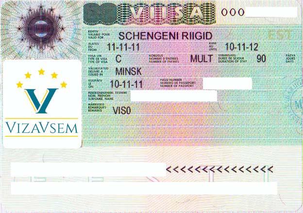 Как сделать шенгенскую визу в минске 973